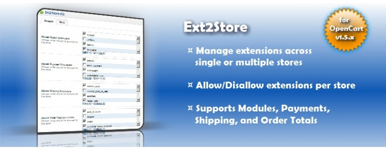 Ext2Store