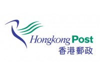 Hong Kong Post Integration (15x/2x)