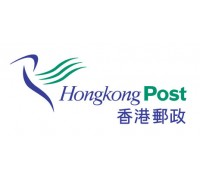 Hong Kong Post (EMS) Integration (OpenCart)